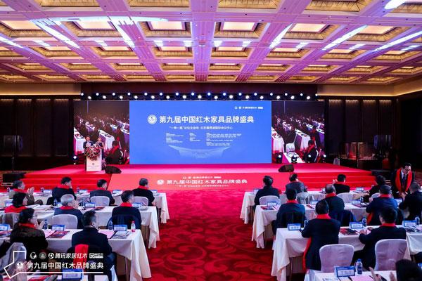 第九届中国亚博体育下载苹果家具品牌盛典现场
