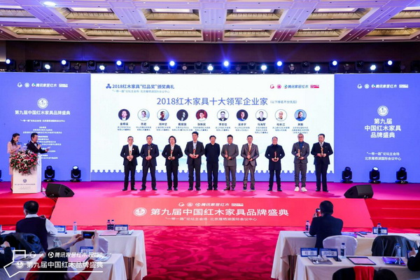 2018亚博体育下载苹果家具十大领军企业家